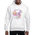 Gao'an China Map Hooded Sweatshirt