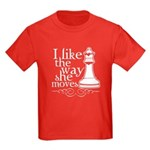 I Like The Way She Moves Kids Dark T-Shirt