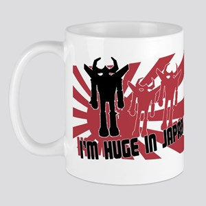 Im Huge in Japan Robot Mug