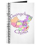 Guangchang China Map Journal