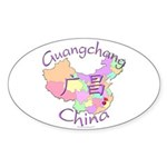 Guangchang China Map Oval Sticker