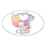Guangchang China Map Oval Sticker (10 pk)