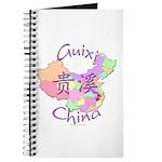 Guixi China Map Journal
