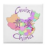 Guixi China Map Tile Coaster