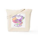 Hengfeng China Map Tote Bag
