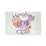 Hengfeng China Map Rectangle Magnet (10 pack)