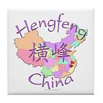Hengfeng China Map Tile Coaster
