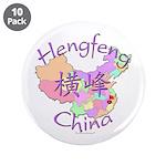 Hengfeng China Map 3.5