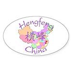 Hengfeng China Map Oval Sticker (10 pk)