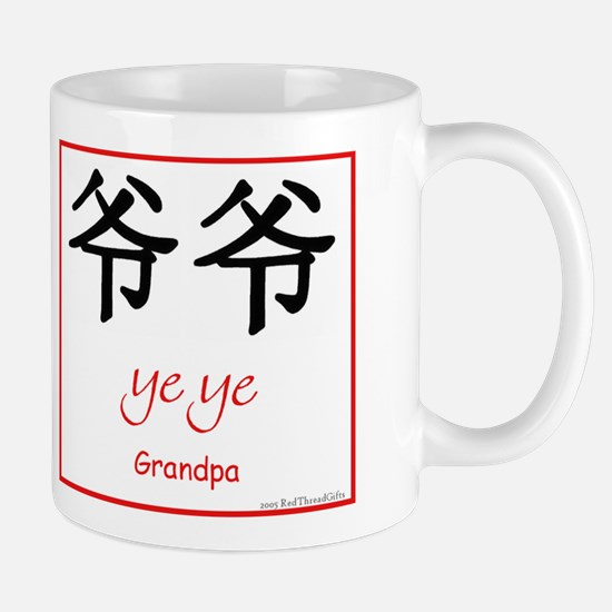 grandad in chinese writing Chinese translation for grandfather - simplified and traditional chinese translation for grandfather.