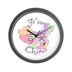 Ji'an China Map Wall Clock