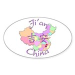 Ji'an China Map Oval Sticker (10 pk)