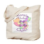 Jianxin Huibu China Map Tote Bag