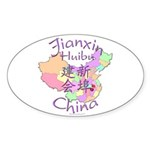 Jianxin Huibu China Map Oval Sticker