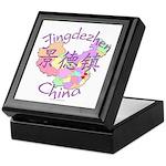 Jingdezhen China Map Keepsake Box