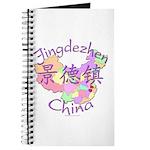 Jingdezhen China Map Journal