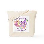 Jingdezhen China Map Tote Bag