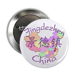 Jingdezhen China Map 2.25
