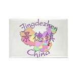 Jingdezhen China Map Rectangle Magnet (10 pack)