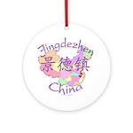 Jingdezhen China Map Ornament (Round)