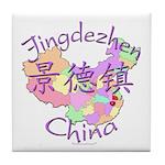 Jingdezhen China Map Tile Coaster