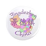 Jingdezhen China Map 3.5