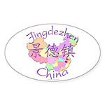 Jingdezhen China Map Oval Sticker