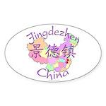 Jingdezhen China Map Oval Sticker (10 pk)