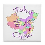 Jishui China Map Tile Coaster