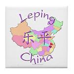 Leping China Map Tile Coaster