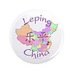 Leping China Map 3.5