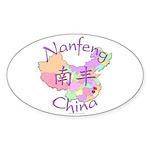 Nanfeng China Map Oval Sticker (10 pk)