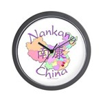 Nankang China Map Wall Clock