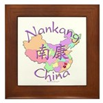 Nankang China Map Framed Tile