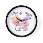 Pingxiang China Map Wall Clock