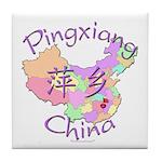 Pingxiang China Map Tile Coaster