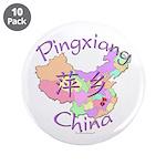 Pingxiang China Map 3.5
