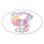 Pingxiang China Map Oval Sticker (10 pk)
