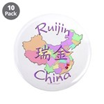 Ruijin China Map 3.5