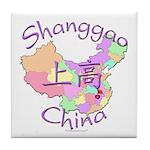 Shanggao China Map Tile Coaster