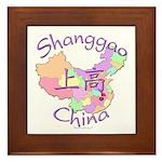 Shanggao China Map Framed Tile