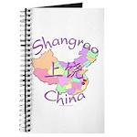 Shangrao China Map Journal