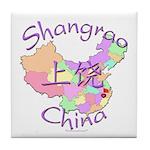 Shangrao China Map Tile Coaster