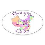 Shangrao China Map Oval Sticker (10 pk)
