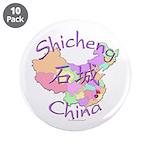 Shicheng China Map 3.5