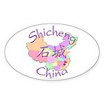 Shicheng China Map Oval Sticker