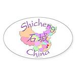 Shicheng China Map Oval Sticker (10 pk)