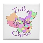Taihe China Map Tile Coaster