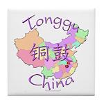 Tonggu China Map Tile Coaster