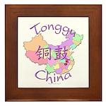 Tonggu China Map Framed Tile